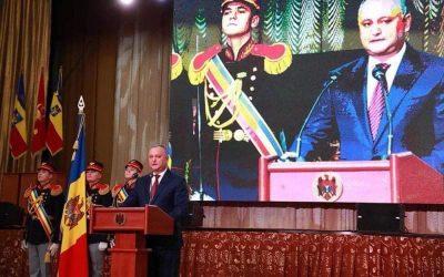 103 года со дня провозглашения Молдавской Демократической Республики