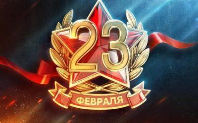 Stimați compatrioți, prieteni, colegi! Vă felicit cu prilejul sărbătorii de 23 februarie, Ziua Apărătorului Patriei!