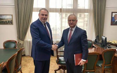Este un sprijin enorm pentru cetățenii Republicii Moldova în clipe de grea încercare!