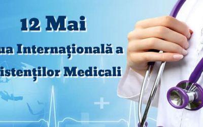 Ежегодно 12 мая во всем мире отмечается Международный день медицинской сестры