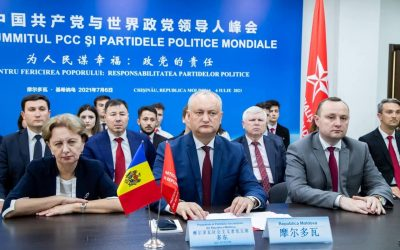 Принял участие в онлайн-саммите к 100-летию КПК