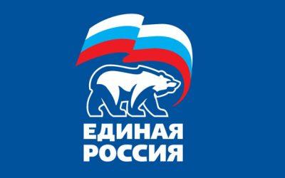 Поздравляю Всероссийскую политическую партию «Единая Россия» с уверенной победой на выборах в Государственную Думу и сохранением конституционного большинства!