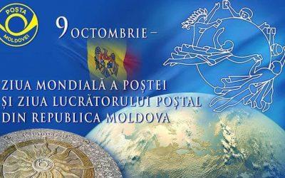 Anual, la 9 octombrie, este marcată Ziua Mondială a Poştei și Ziua profesională a lucrătorului poştal în țara noastră