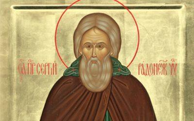 Astăzi creștinii ortodocși îl cinstesc pe Sfântul Cuvios Serghie de Radonej – unul dintre cei mai cunoscuți și iubiți sfinți ruși